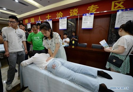 Job Fair for the Handicapped Held in China's Shaanxi