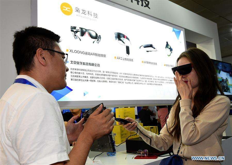 High-tech Expo Begins in Beijing